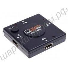Свитч HDMI с тремя входами