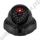 Муляж внутренней купольной камеры видеонаблюдения с мигающим красным светодиодом