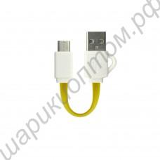 Кабель микро USB