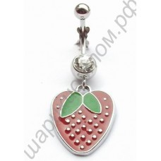 Кольцо в пупок strawberry dangling belly ring body