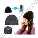 Зимняя шапка со встроенной bluetooth гарнитурой