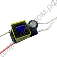 LED драйвер для светодиодов 3-4х3Вт 600мА
