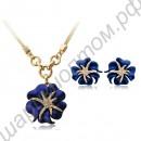 Комплект украшений (серьги, подвеска, цепочка) с морскими звёздами