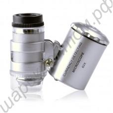 Микроскоп портативный с 60-кратным увеличением