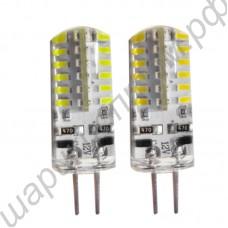 Светодиодная лампа G4 12В мощностью 5Вт