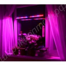 """Светильник на присоске для растений на подоконнике """"Шедар"""", гарантийное обслуживание - 1 год"""