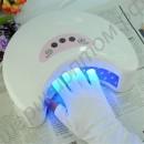 Перчатки для защиты от ультрафиолетового излучения