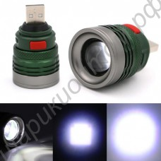 Фонарик-головка USB с регулируемым световым пучком