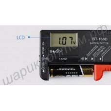 Тестер любых батареек и портативных аккумуляторов