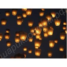 Маленькие небесные фонарики (85 см в высоту)