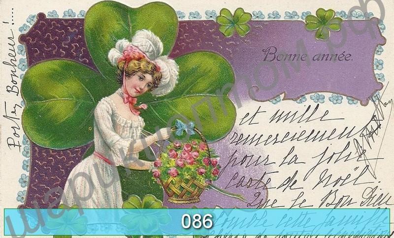 Красавице открытку 50