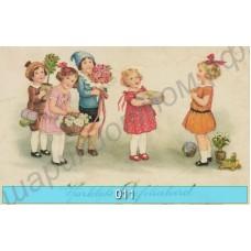 """Винтажные открытки """"С Днём Рождения!"""""""