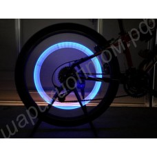 Светящийся колпачок на ниппель (для велосипеда, скутера, мотоцикла, автомобиля)