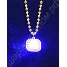 Светящиеся ожерелья