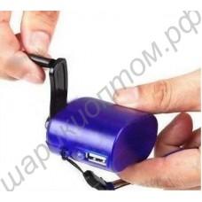Зарядка usb динамо-машинка для телефонов, планшетов, нетбуков, смартфонов и прочей портативной техники