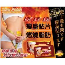 Пластырь для похудения slim patch (10 шт.)