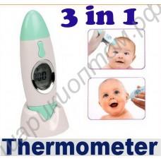 Термометр для ребёнка инфракрасный дистанционный