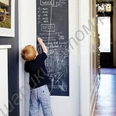 Меловая домашняя (офисная) доска - чёрная виниловая самоклеящаяся плёнка 45х200 см