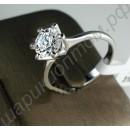 Кольцо для помолвки из белого золота с фианитом
