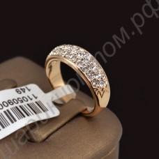 Кольцо позолоченное с широкой дорожкой из фианитов