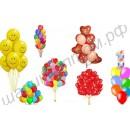 Букеты из шаров, наполненных гелием