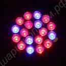 Фитолампа LED 220В 54Вт