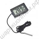 Цифровой термометр с выносным датчиком температуры