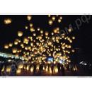 Китайские небесные фонарики желаний